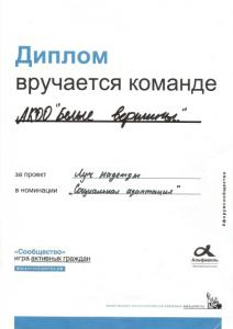 сообщ0012