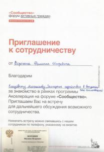 сообщ0025